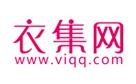 衣集网logo|衣集网商标|www.viqq.com